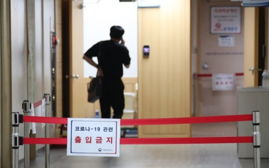 Seoul government complex shutdown following COVID-19 case