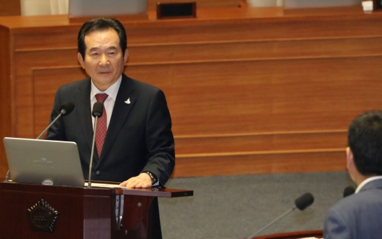 Seoul to make changes to free COVID-19 treatment for foreigners.