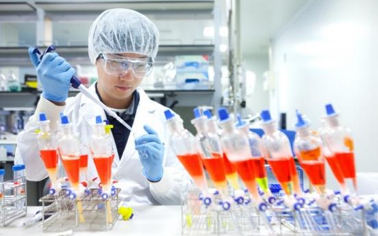 Vaccine developer SK Bioscience plans 2021 IPO