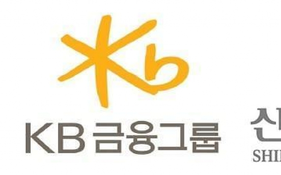 Shinhan Financial hands over leading bank title to rival KB in Q2