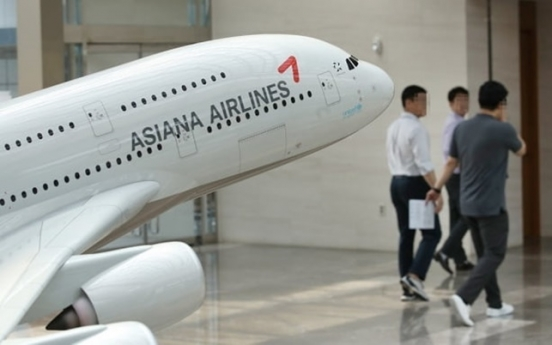 HDC calls for repeat of due diligence on Asiana to break deadlock