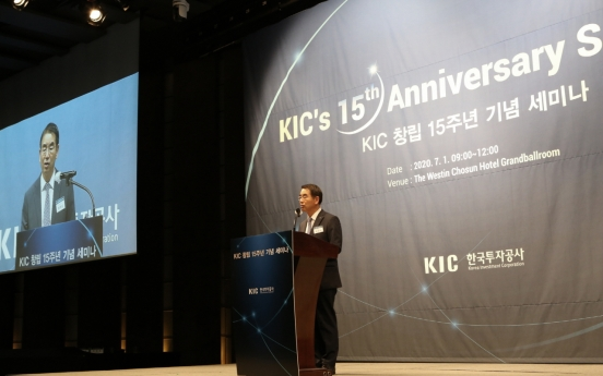 Korea's wealth fund KIC sets sights on commercial properties in Europe, China