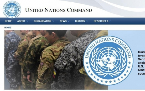 United Nations Command launches official website