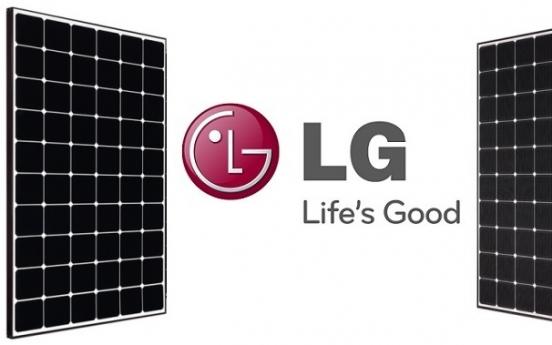 LG Electronics won't quit solar module biz, refutes rumors