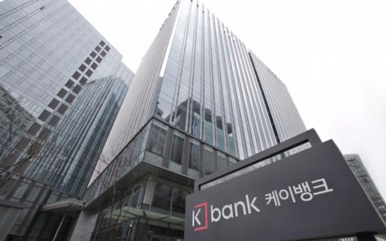 K bank to launch 'untact' loan transfer service