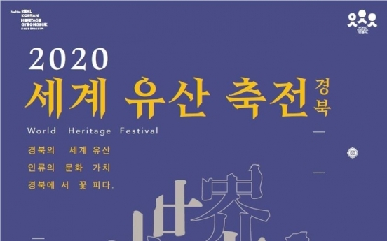 2020 World Heritage Festival to kick off on Friday