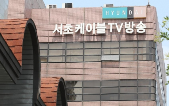 KT set to further solidify No.1 pay-TV operator status via acquisition