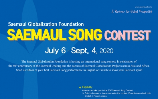 Saemaul song contest calls for performances in English and French