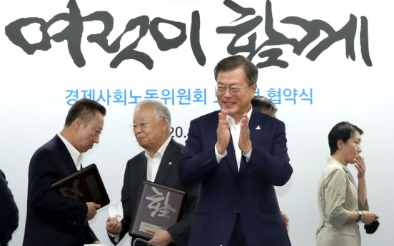 Moon calls labor deal to counter COVID-19 pandemic 'very meaningful'