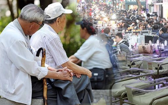 Older Koreans hope to work until age 73: survey