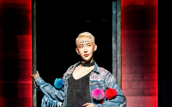 [Herald Review] 'Jamie' kicks out hate with red high heels