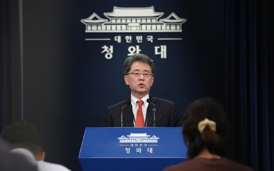 S. Korea allowed to develop solid-fuel space rocket under revised missile guidelines with US