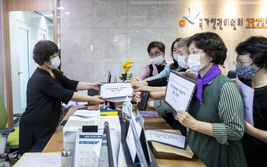 Women's groups call on human rights commission to probe Seoul mayor