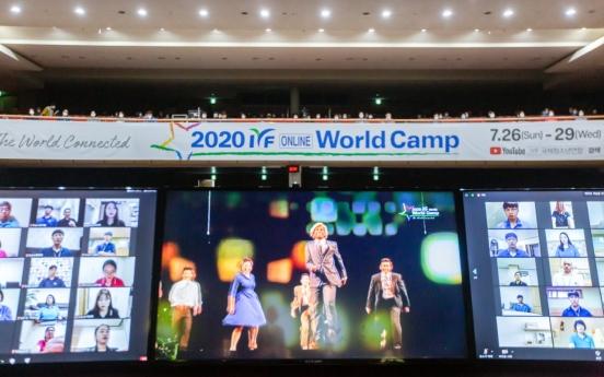 '2020 IYF 온라인 월드캠프' 개막, 90개국 17만여 명 참가