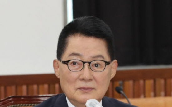 Moon appoints national intelligence service chief
