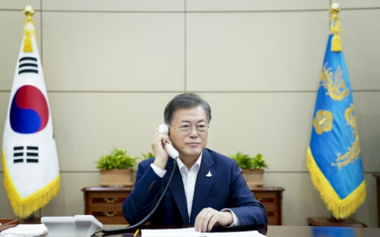 Moon vows continued support for global 'artificial sun' project, called ITER