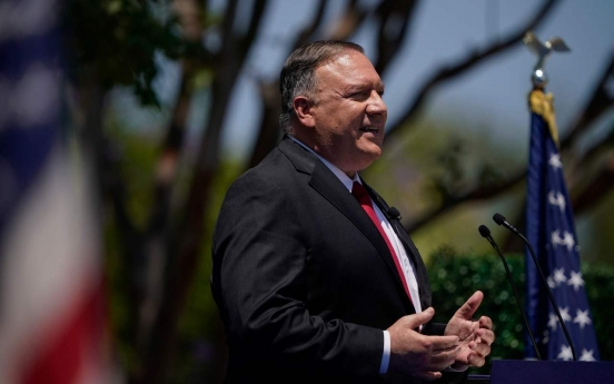 Pompeo cites S. Korea as 'democratic friend' that shares American values