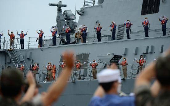 NK media outlet slams S. Korea for joining US-led RIMPAC exercises