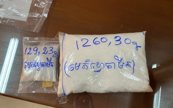 Korean drug suspect arrested in Cambodia
