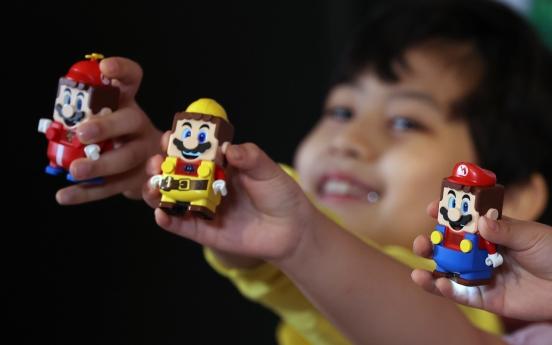 [Photo News] Super 'Lego' Mario
