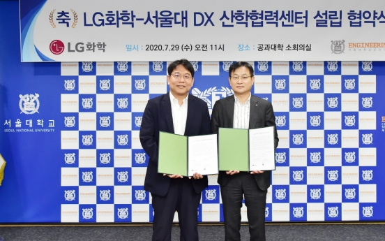 LG Chem launches digital transformation center with SNU