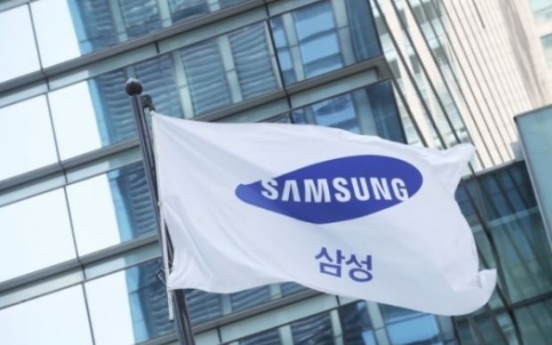 Samsung soars on pandemic-boosted demand for chips