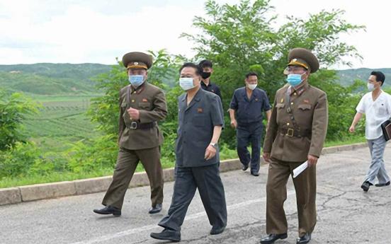 N. Korea's No. 2 leader visits Kaesong after lockdown amid virus fears
