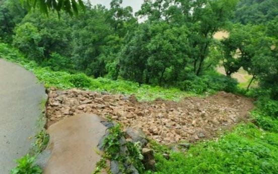 UNESCO listed World Heritage Gongsanseong Fortress damaged by heavy rain