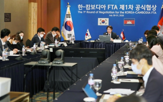 [Photo News] S. Korea, Cambodia begin official FTA talks