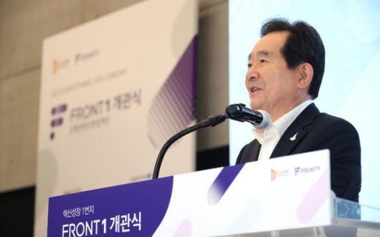 D.Camp opens largest startup boot camp in S.Korea