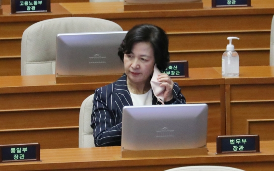 Shincheonji joins resistance against prosecution reform: Justice Minister
