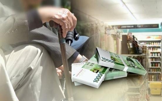 S. Korea raises standard median income by 2.68% for 2021