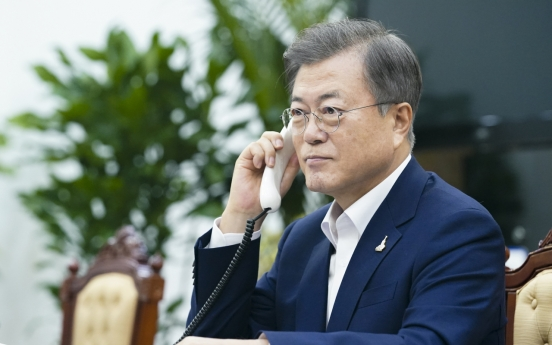 [News Focus] Half of citizens in Seoul, Gyeonggi disapprove of Moon