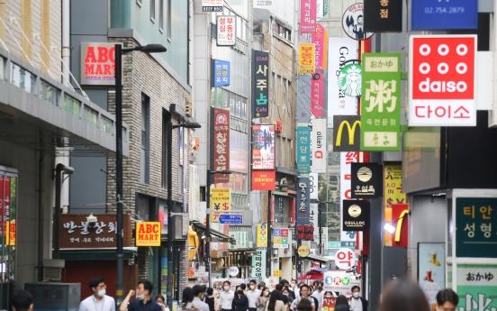 S. Koreans' nonessential spending plummets amid coronavirus
