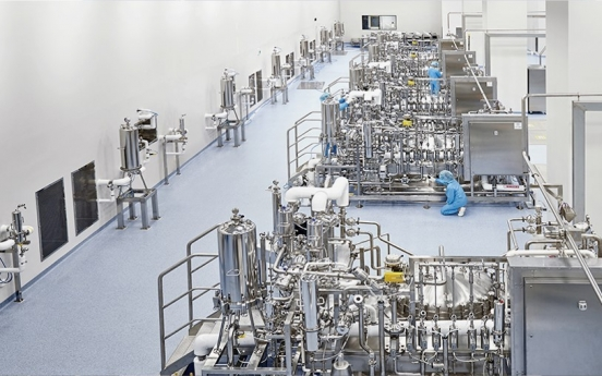 [From the Scene] Inside the world's biggest biologics plant