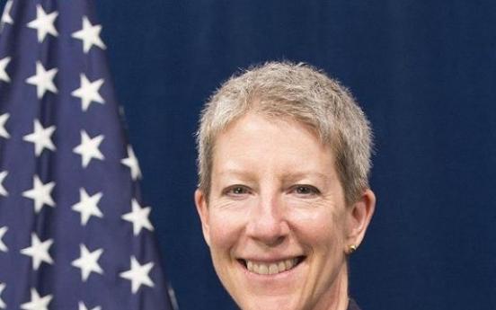 US names new envoy for defense cost-sharing talks