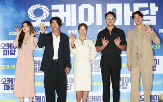 Uhm Jung-hwa returns in action comedy 'Okay! Madam'
