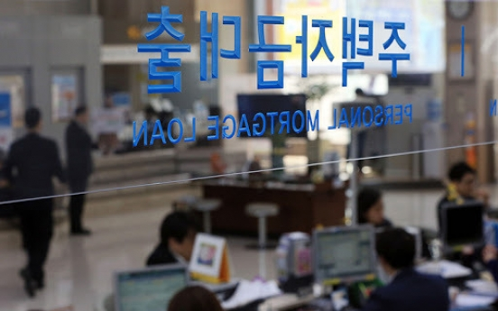 S. Koreans' demand for personal credit loans surge 2.3% in July