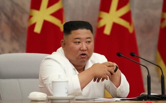 NK leader orders special aid for Kaesong on coronavirus lockdown