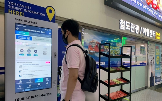 Korail sets up multilingual information kiosks in KTX stations