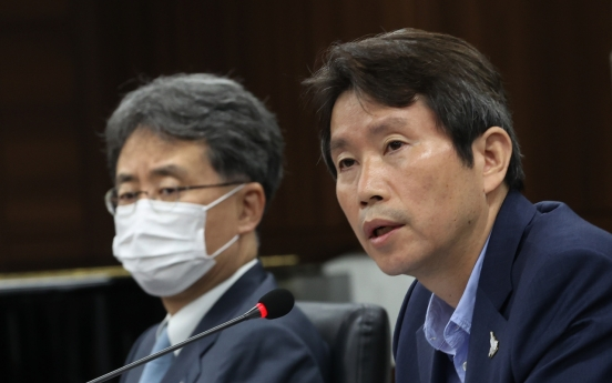 Unification minister expresses regret over NK's release of dam water