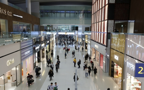 Incheon Airport offers lower rent to house duty-free shops