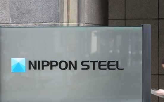 Japanese company appeals S. Korean court's decision on asset seizure