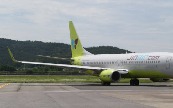 Hanjin KAL to buy new shares of Jin Air in Nov.