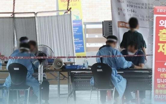 S. Korea reports 43 new coronavirus cases; church-linked community infections spreading