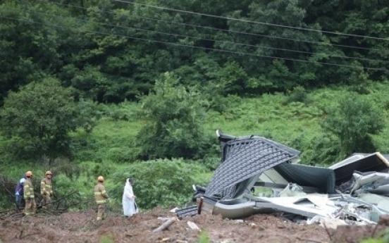 Five dead in landslide triggered by heavy rain