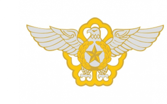 [Newsmaker] Military police recommend airman be charged with AWOL in 'emperor-like military service' case