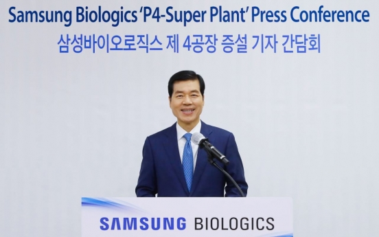 Samsung Biologics to build fourth super plant by 2023