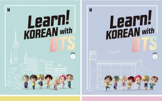 KF, Big Hit, HUFS to jointly provide Korean language learning program