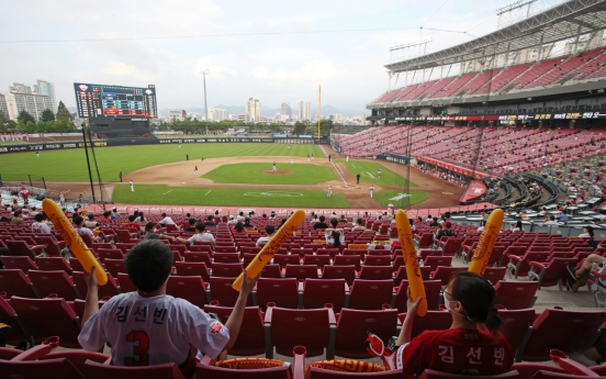 COVID-19 patient found to have attended KBO game; season to continue